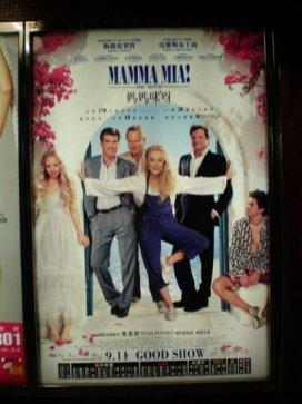 Mamma Mia in Hong Kong