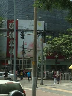 Xi'an Electrical Wiring