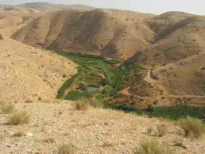 Wadi-el Yabis Entrance