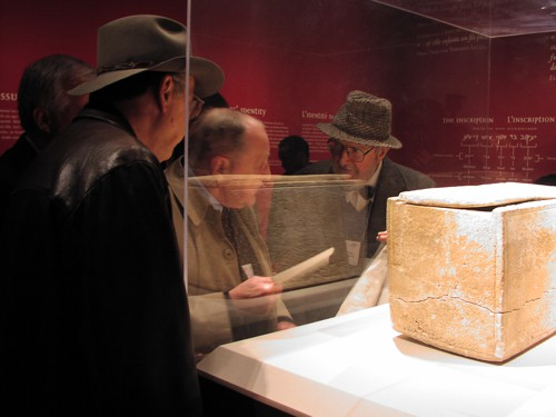 My favorite picture of Prof. Frank Moore Cross with his ever-present hat, intently discussing the James ossuary in Toronto in 2002 with Hershel Shanks and Joe Fitzmyer as we all crowd around to listen in. Thanks to Lori Woodall for this lovely photo.