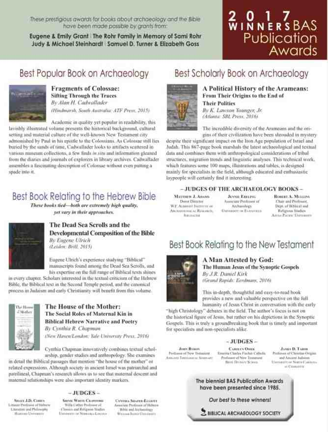 The 2017 Biblical Archaeology Society Publication Awards