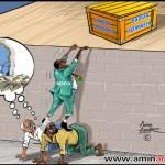 Cartoon – Badda