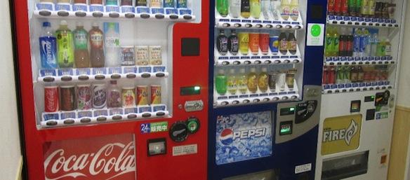 VendingMachinesJapan