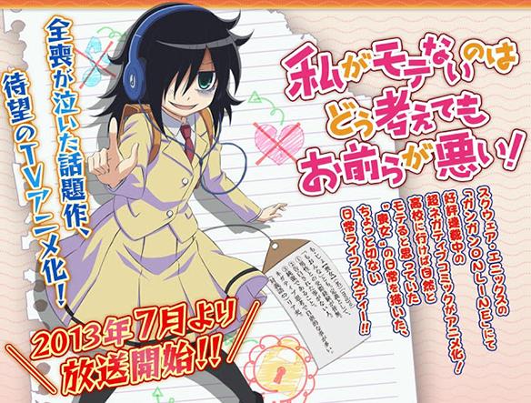 WataMote Anime