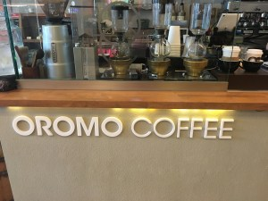 Oromo Coffee singapore