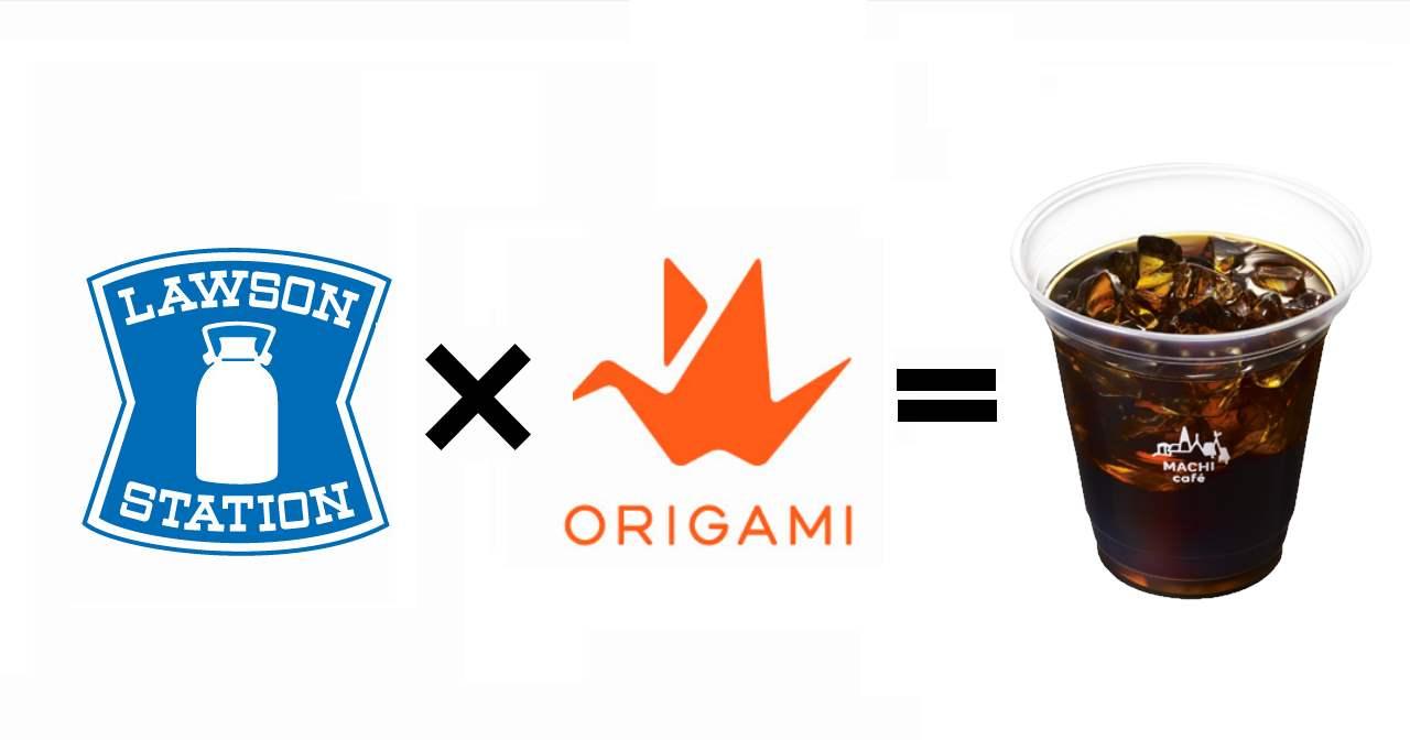 ローソン+Origami