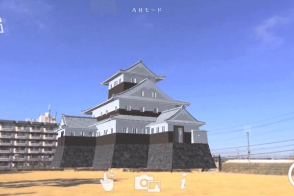【AR/VR】西尾城デジタルアドベンチャー