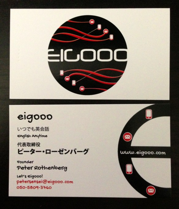 Eigooo_Business-Card_Pic