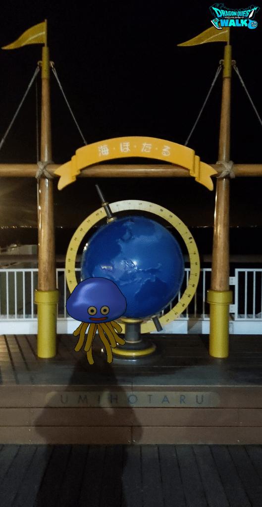 海ほたるAR写真①