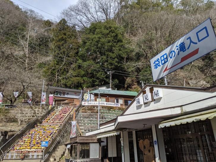 袋田の滝⑩