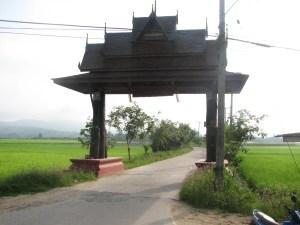 our-village-gate Our village gate
