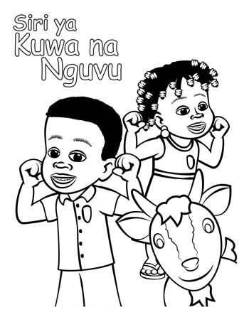 Hygiene / Anti-parasite Coloring Book for Africa Swahili
