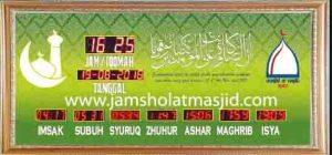 jual jam jadwal sholat digital masjid running text di bandara soekarno hatta Jakarta