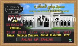 jual jam jadwal sholat digital masjid running text di mangga dua Jakarta