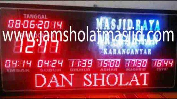harga jam digital masjid di bekasi barat