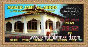 penjual jam jadwal sholat digital masjid running text di cikampek pusat
