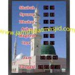 penjual jam jadwal sholat digital masjid running text di cikampek timur