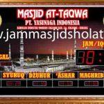 penjual jam jadwal sholat digital masjid running text di balikpapan utara