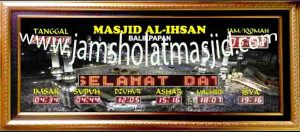 jual jam dinding digital untuk masjid di bekasi selatan