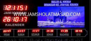 jual jam dinding digital untuk masjid di bogor timur