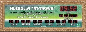 menjual jam jadwal sholat digital masjid running text di cibitung utara
