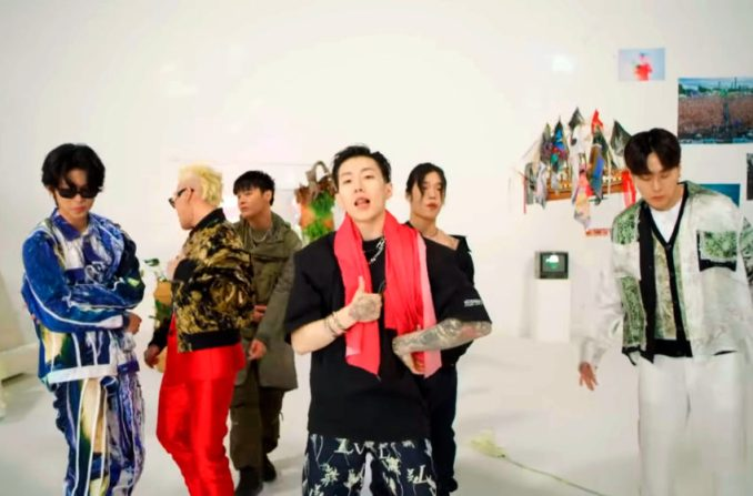 Jay Park How We Rock MP3 DOWNLOAD
