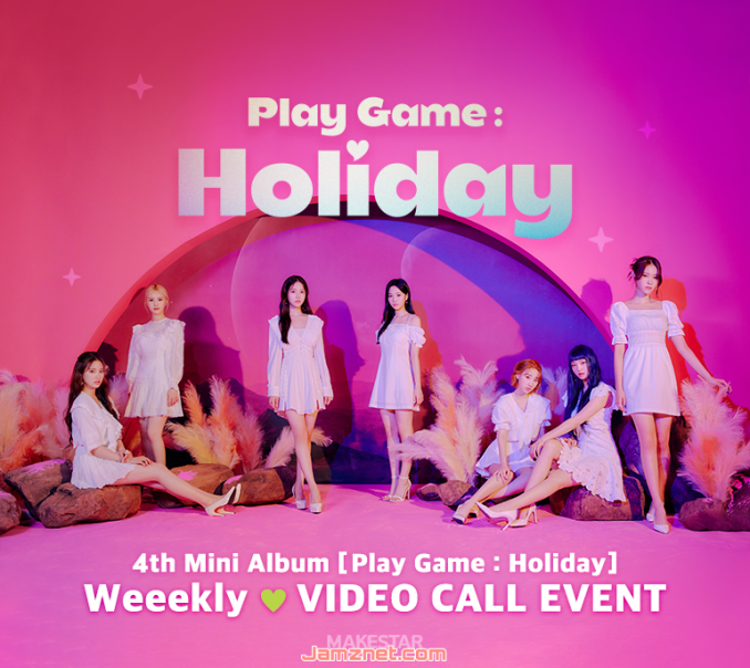Weeekly Play Game: Holiday ZIP DOWNLOAD