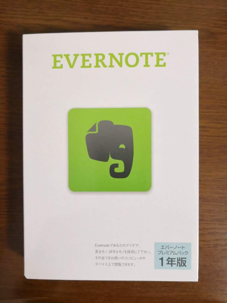 Evernoteプレミアムパックの外箱