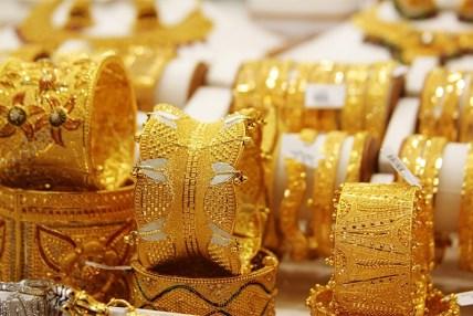 २०० रुपैयाँले बढ्यो सुनको मूल्य