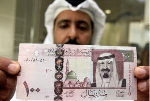 साउदी अरबको नोटमा आफ्नो नयाँ नक्सा समेट्न भारतको माग