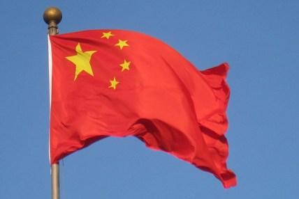 विश्व आर्थिक मन्दीमा हुँदा यसवर्ष चीनको वैदेशिक व्यापार ४.६ प्रतिशतले बढ्यो