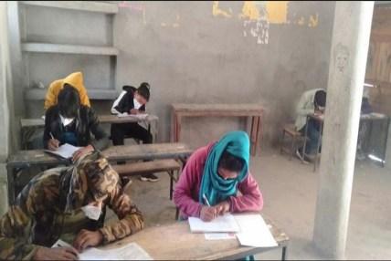 कक्षा ११ को परीक्षा संचालनमा
