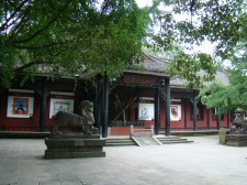 The Sacred Way of Hui Mausoleum