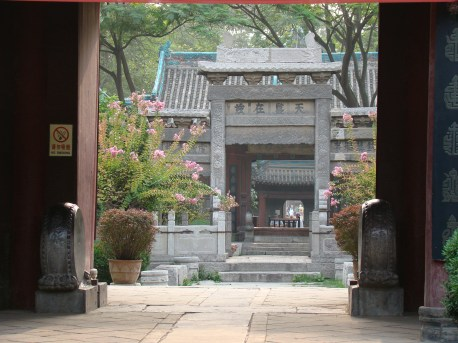 The Great Mosque of Xian