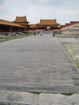 home of the Emperor and his family
