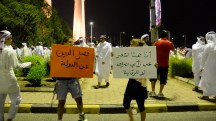 first-dignitiy-protest-kuwait-october-2012-separation-state-religion-freedom-speech