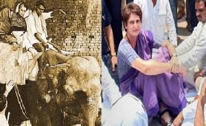 बेलछी यात्रा पर इंदिरा गांधी और धरने पर प्रियंका।