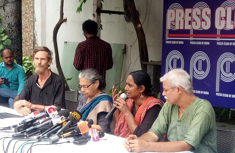 टीम की दिल्ली में प्रेस कांफ्रेंस।
