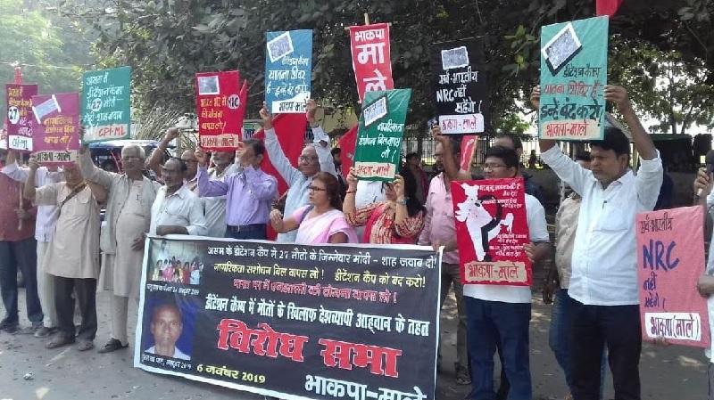 पटना में माले का विरोध-प्रदर्शन।