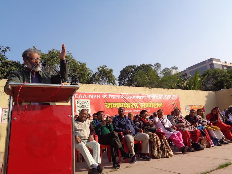 माले महासचिव दीपंकर भट्टाचार्य।