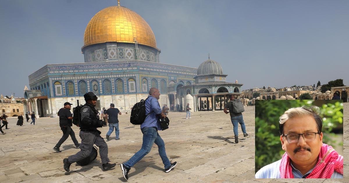 फ़िलिस्तीन के हमारे प्रिय लोगों, हमारी चुप्पी के लिए हमें क्षमा करें