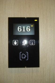 Soba 616 Hotel Erden Sarayevo