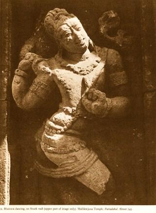 bhairava dancing - rudra copy
