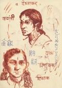 34 pestalozzi indian girls & japanese names