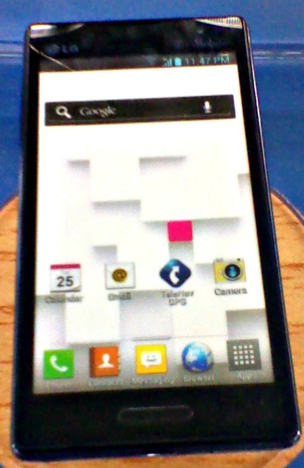 This is the LG Optimus L9, made for powerhouse users. Walmart Family Mobile #shop