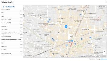 jiyugaoka-restaurants-092-104