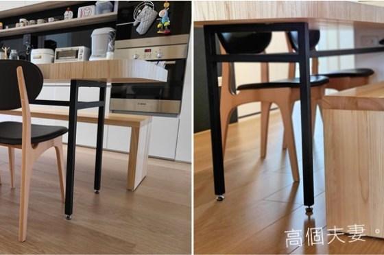 【新房裝潢】餐桌餐椅、長凳走訪選擇推薦 – 原木狂人訂做長凳、有情門餐椅開箱分享