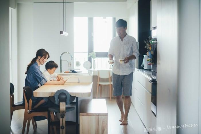 【新家裝潢】容納高個夫妻一家三口的新居開箱分享!-北歐風簡約自在,木白灰的簡單生活 (餐廳、廚房、次臥篇)