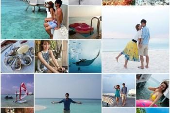【馬爾地夫】蜜月在島上玩甚麼?Amilla Fushi Resort活動與餐廳美食篇