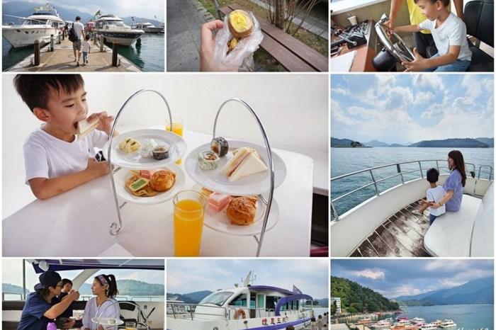 日月潭行程推薦,搭船遊湖品英式下午茶 (1)
